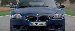 maglownica do BMW Z4 M