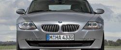 maglownica do BMW Z4