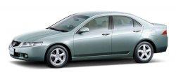 maglownica do Honda Accord