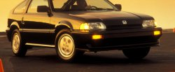 maglownica do Honda CRX
