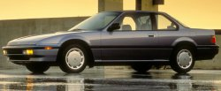 maglownica do Honda Prelude