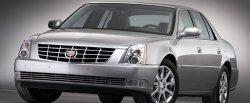 maglownica do Cadillac DTS