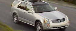maglownica do Cadillac SRX