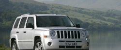 maglownica do Jeep Patriot
