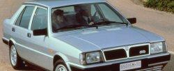 maglownica do Lancia Prisma