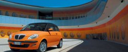 maglownica do Lancia Ypsilon