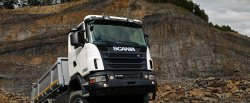 maglownica do Scania Seria G