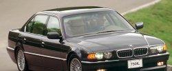 maglownica do BMW 728