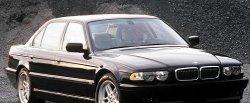 maglownica do BMW 725