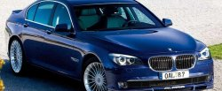 maglownica do BMW 7
