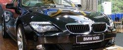 maglownica do BMW 630