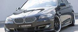 maglownica do BMW 550