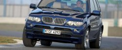 maglownica do BMW X5