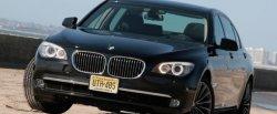 maglownica do BMW 750