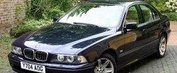 maglownica do BMW 535