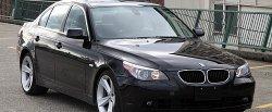 maglownica do BMW 530