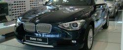 maglownica do BMW 116