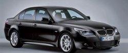maglownica do BMW 520
