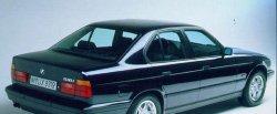 maglownica do BMW 518