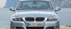 maglownica do BMW 335