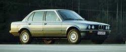 maglownica do BMW 324