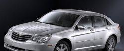 maglownica do Chrysler Sebring