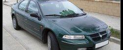 maglownica do Chrysler Stratus