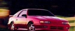 maglownica do Chrysler Daytona