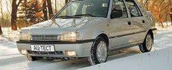 maglownica do Dacia Nova