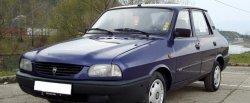maglownica do Dacia 1410
