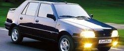 maglownica do Dacia Super Nova