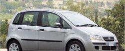 maglownica do Fiat Idea