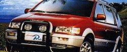 maglownica do Hyundai Santamo