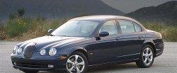 maglownica do Jaguar S-Type R