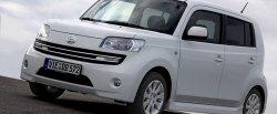 maglownica do Daihatsu Materia