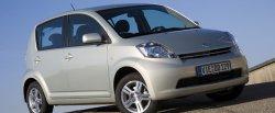 maglownica do Daihatsu Sirion
