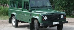 maglownica do Land Rover Defender