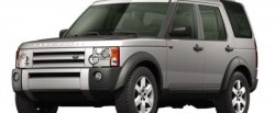 maglownica do Land Rover Discovery