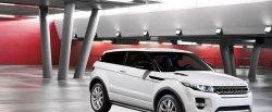 maglownica do Land Rover Range Rover Evoque