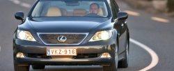 maglownica do Lexus LS