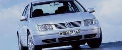 maglownica do Volkswagen Bora