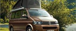 maglownica do Volkswagen California