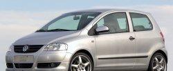 maglownica do Volkswagen Fox