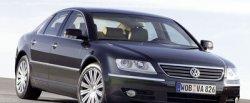 maglownica do Volkswagen Phaeton