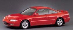 maglownica do Mazda MX-6