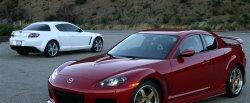 maglownica do Mazda RX-8