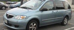 maglownica do Mazda MPV