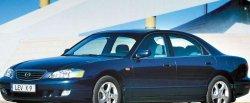maglownica do Mazda Xedos