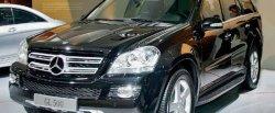 maglownica do Mercedes-Benz GL 500