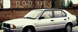 maglownica do Alfa Romeo 33